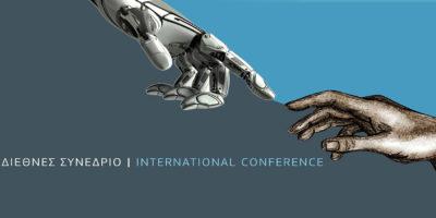 """Διεθνές Συνέδριο Βιοηθικής """"ΝΕΕΣ ΤΕΧΝΟΛΟΓΙΕΣ ΣΤΗΝ ΥΓΕΙΑ: ΙΑΤΡΙΚΑ, ΝΟΜΙΚΑ & ΗΘΙΚΑ ΖΗΤΗΜΑΤΑ"""" – 21&22 Νοεμβρίου 2019, Θεσσαλονίκη"""