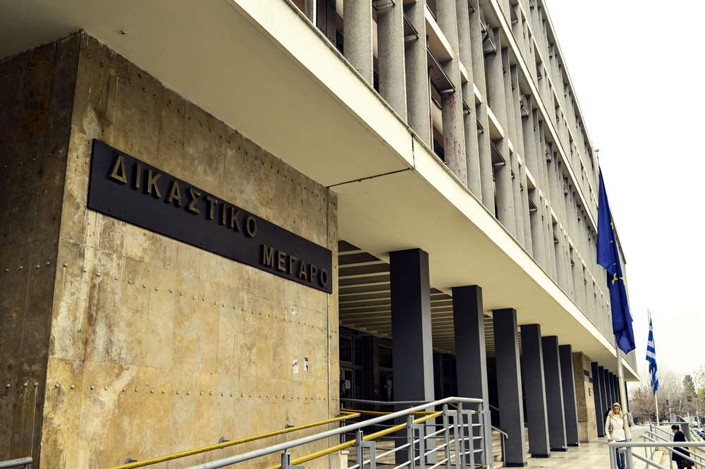 Προσωρινή αναστολή λειτουργίας των Δικαστηρίων και Εισαγγελιών