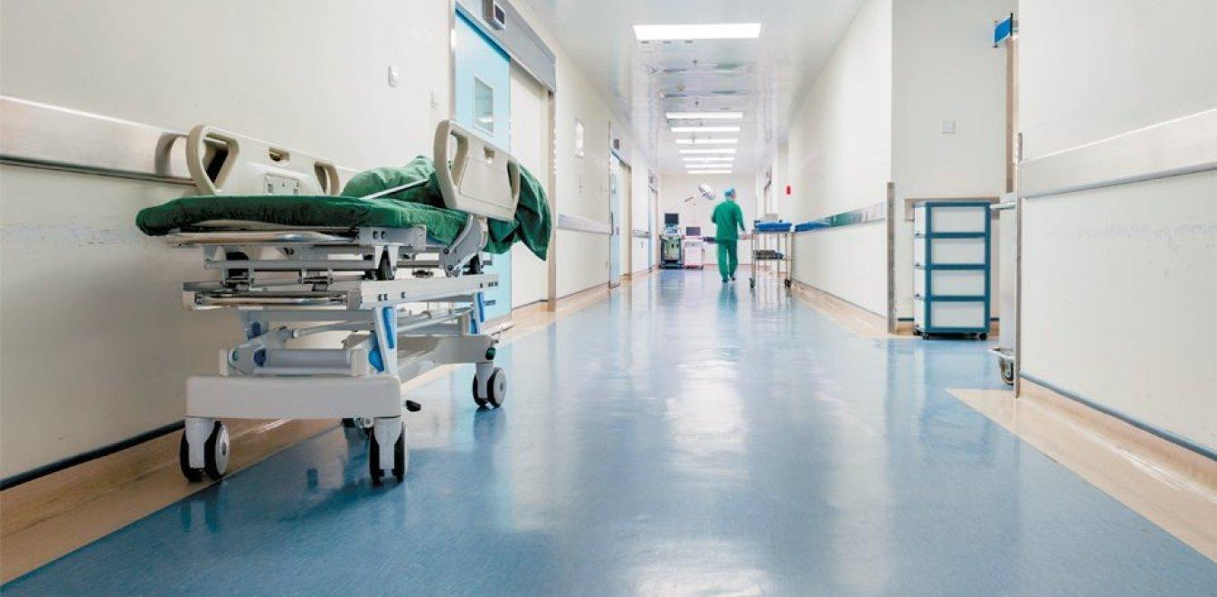 Εκσυγχρονισμός και Οργάνωση Συστήματος Υγείας (Ν. 2071/1992, 4715/2020, 4737/2020)